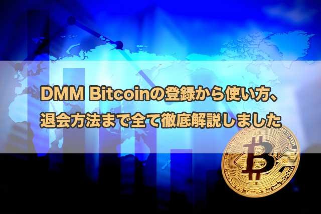 ビットコインの10年後はどうなる?価格を大予想   ゼロはじ(ゼロからはじめるビットコイン) 日本最大級の仮想通貨サイト